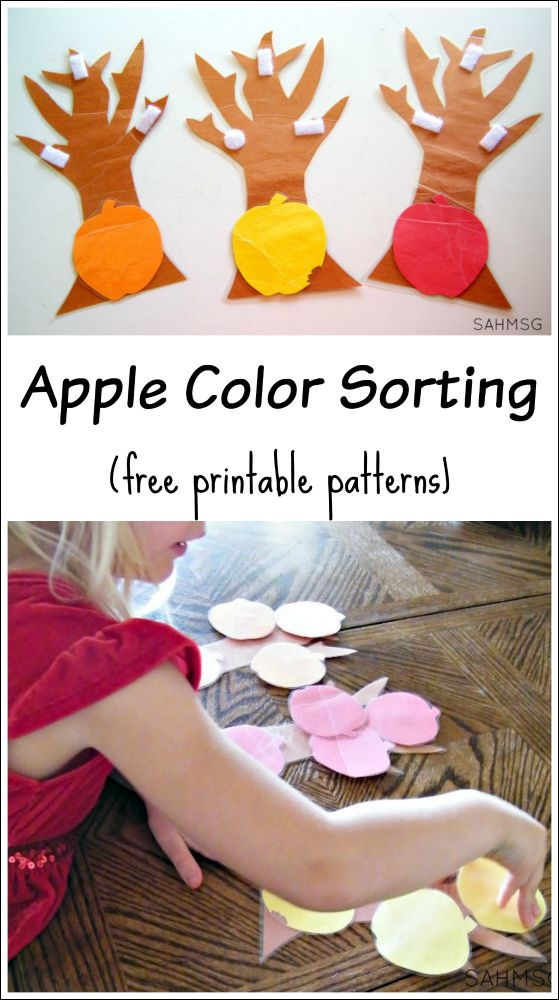 A simple color sorting activity with an apple theme including free printable patterns so you can easily make this toddler activity at home.